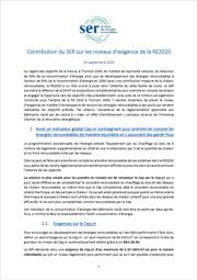 SER-Publications_Contribution-SER-niveaux-exigence-RE2020-14-septembre-2020